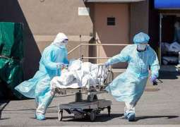 Coronavirus kills 82 people in Pakistan during last 24 hours