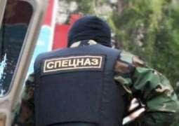 Kyrgyzstan's Special Services Prevent Terrorist Attack, Detain Suspect Perpetrator