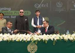 USF awards Optic Fiber Cable contracts worth PKR 3 Billion for interior Sindh to PTCL