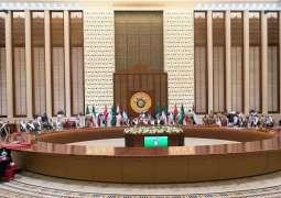 القمم الخليجية.. أربعة عقود من العمل المشترك نحو تعزيز دور مجلس التعاون
