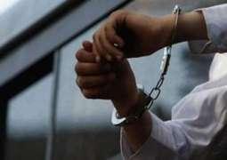 CTD arrests seven terrorists from Sargodha