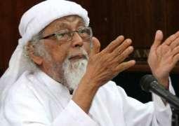 السلطات الاندونیسیة تفرج عن رجل الدین أبوکبر باعشیر
