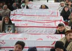 Mach victims' funeral prayer offered
