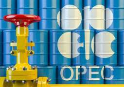 OPEC daily basket price stood at $54.76 a barrel Monday