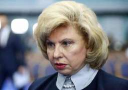 Moskalkova Asks Cape Verde to Transfer Russian Sailors Convicted in Drug Case to Russia