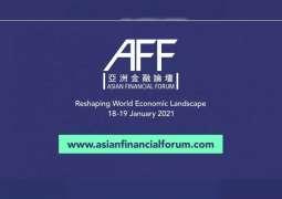 14th Asian Financial Forum to run online next week