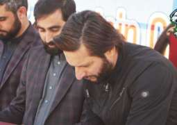 Shahid Afridi named as Captain of Kashmir Premier League