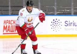 Germany's Maas Argues Against Belarus Hosting Ice Hockey World Championship