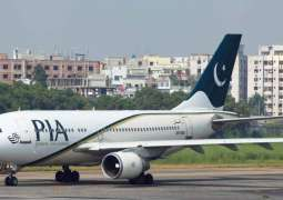 Breaking: PIA plane confiscated in Malaysia over payment dispute in UK court