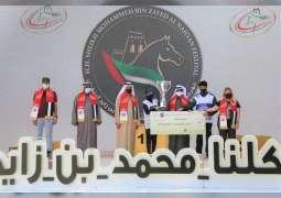 245 فارسا في السباق الرئيسي لمهرجان محمد بن زايد للقدرة غدا
