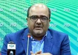 Shahzad Akbar says PM has directed to make Broadsheet's document public