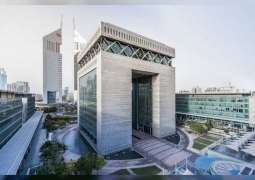 DFM inaugurates REITs trading with listing of 'Al Mal Capital REIT'