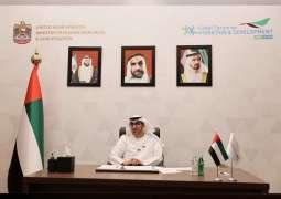 برعاية محمد بن راشد .. انطلاق أعمال قمة الـ 13 للمنتدى العالمي للهجرة والتنمية برئاسة الإمارات