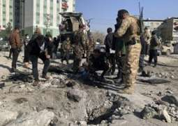 Kabul, Afghan City of Tirinkot Hit by Bomb Blasts, No Casualties Reported - Sources