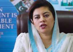 Police ordered to register FIR against PTI MNA Kanwal Shauzab