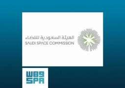 توقيع اتفاقية الهيئة السعودية للفضاء مع جامعة أريزونا في مجال المشاريع والأنشطة المرتبطة بعلوم الفضاء