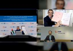 """""""مصدر"""" و""""أي دي اف رينوبلز"""" توقعان اتفاقية لاستكشاف الفرص ضمن قطاع الطاقة المتجددة في إسرائيل"""