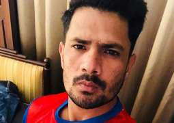Amir Yamin asks peoples to pray for her ailing mother