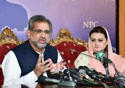 Broadsheet: Abbasi questions name of Justice (r) Sheikh Azmat Saeed as head inquiry committee