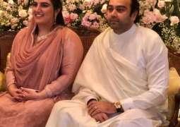 Bakhtawar Bhutto's Nikah ceremony will be held on Jan 29