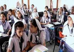 World Education Day – Building effective partnerships to educate the marginalized