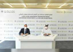 Abu Dhabi Ports inks 50-year land lease agreement with Anchorage Investment
