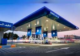 ADNOC Distribution delivering on its growth strategy