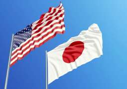 Japanese Defense Minister Dismisses Reports About Secret Deal With US Military