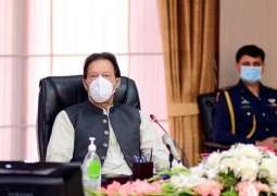'PM Office could be mortgaged if it's just symbolic,' says Imran Khan