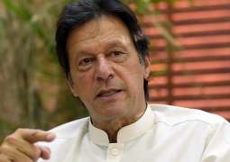 PM says every citizen of Punjab will get health insurance by end of Dec 2021