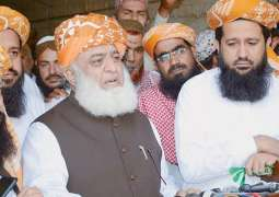 PDM is using all cards through the best possible ways, says Fazlur Rehman