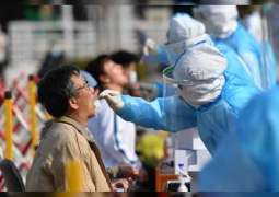 Chinese mainland reports 36 new locally transmitted COVID-19 cases