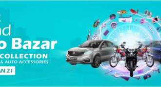 Grand Auto Bazar - Automobile industry shifts to ecommerce