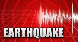 Spain's Granada Hit by Three Magnitude-4 Quakes Within 1 Hour - Geographical Institute