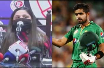 Order to register FIR against Babar Azam suspended