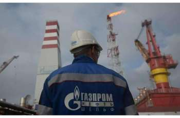 Germany Boosts Gas Purchase From Gazprom by 32.1% January 1-15- Gas Company