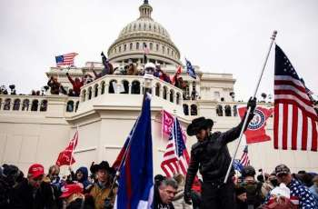 US Watchdogs Initiate Review of Major Departments' Response to Capitol Riots