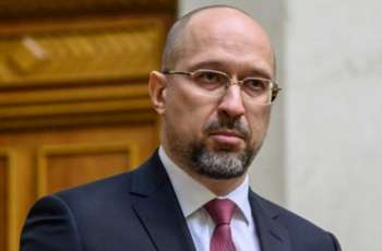 Ukraine Will Not Extend Strict COVID-Related Measures Beyond January 24 - Prime Minister