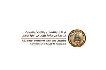 Distance learning extended 3 more weeks for Abu Dhabi schools