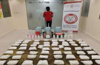 شرطة أبوظبي تُطيح بعصابات دولية وتضبط مخدرات بـ
