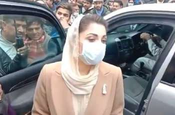 'I don't know yet about Bilawal's participation in protest outside ECP,' says Maryam Nawaz, vowing to continue political struggle against the ruling PTI