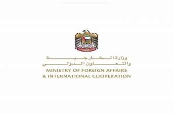 الإمارات تدين بشدة إطلاق الحوثيين طائرات مفخخة باتجاه السعودية