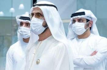 محمد بن راشد يزور مقر أمن الدولة في دبي