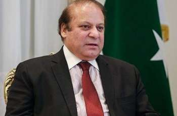 'Can't take action against Nawaz Sharif on order of Pakistan's Court,': FCO reacts to Pakistan High Commission in London