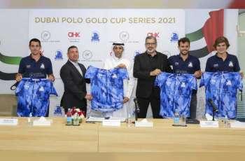 دبي تستضيف بطولتي كأس دبي الفضية وكأس دبي الذهبية للبولو