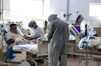 Pakistan reports 46 more death due to COVID-19 during last 24 hours