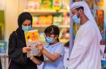 """""""هيئة الشارقة للكتاب"""" في 2020.. نموذج مستقبلي في قيادة الحراك الثقافي عربياً وعالمياً"""