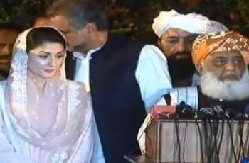 'All rallies will reach Islamabad by 1pm tomorrow,' says Fazl ur Rehman