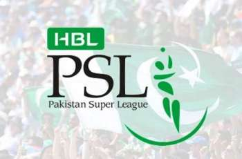 HBL PSL 2021 Hamaray Heroes launched