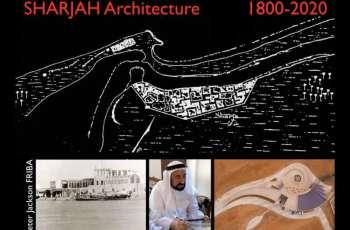 """""""الشارقة للوثائق"""" تستعرض تاريخ الإمارة المعماري"""